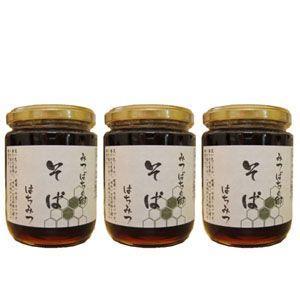北海道産そば蜂蜜 300g×3本 (送料無料)|hida-mino-furusato