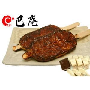 わらじ五平餅セット 60本(くるみたれ付)(GM-6)(送料無料)|hida-mino-furusato