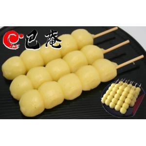 きびだんご お団子20本セット(10本×2袋)(DAKI-C)(冷凍)(送料無料)|hida-mino-furusato