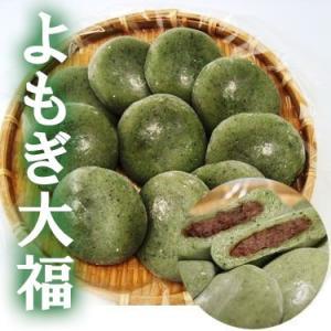 恵那の老舗和菓子店巴庵のよもぎ大福 120個入(冷凍)(DK100-C )(送料無料)|hida-mino-furusato