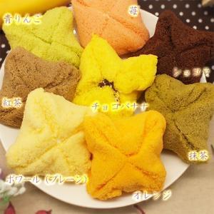 人気洋菓子店のプチケーキ「ボワールの森8個入」(冷凍)(送料無料)|hida-mino-furusato|02