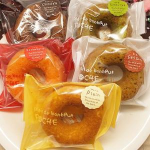 人気洋菓子店の焼菓子セット「焼きドーナツセット5個入」(送料無料)|hida-mino-furusato|02