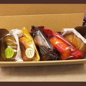 人気洋菓子店の焼菓子セット「焼きドーナツセット5個入」(送料無料)|hida-mino-furusato|03