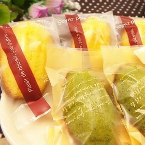 人気洋菓子店の焼菓子セット「伊木山マドレーヌ15個入」(送料無料)|hida-mino-furusato|02