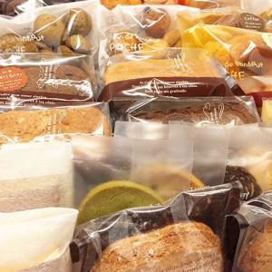 人気洋菓子店の焼菓子セット「人気焼き菓子アソートセット」(送料無料)|hida-mino-furusato|02