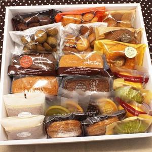 人気洋菓子店の焼菓子セット「人気焼き菓子アソートセット」(送料無料)|hida-mino-furusato|03