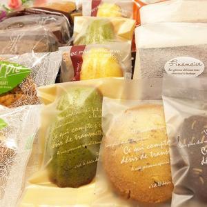 人気洋菓子店の焼菓子セット「シェフからの贈り物セット」(送料無料)|hida-mino-furusato|02