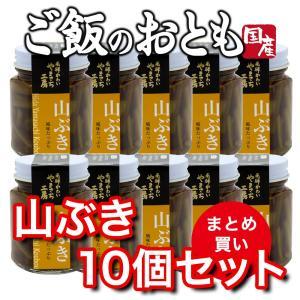 山菜 佃煮 山ぶき 10個 ご飯のお供|hida-yama-sachi