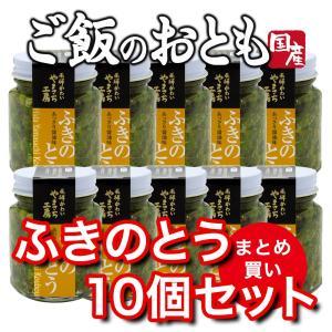 山菜 佃煮 ふきのとう 10個 ご飯のお供 国産|hida-yama-sachi