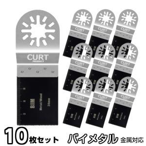 BIM バイメタル 金属対応 10枚 マルチツール 替刃 セット