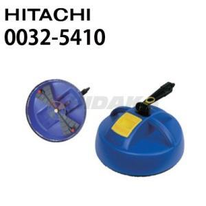 日立 家庭用 床洗浄アタッチメント ( 0032-5410 ) ≪代引き不可・メーカー直送≫|hidakashop