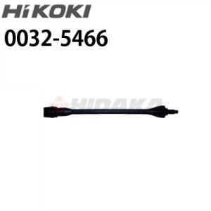 日立 家庭用 ターボノズル ( 0032-5466 ) ≪代引き不可・メーカー直送≫|hidakashop