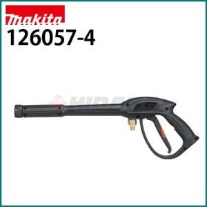 マキタ 高圧洗浄機 別売りアクセサリー トリガガン ( 126057-4 )|hidakashop