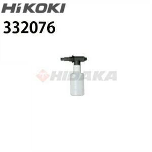 工機ホールディングス HiKOKI ハイコーキ 家庭用 高圧洗浄機 別売りアクセサリー 洗剤ボトルノ...