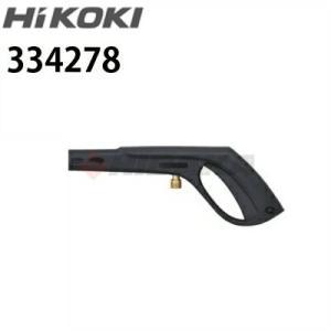 工機ホールディングス HiKOKI ハイコーキ 家庭用 高圧洗浄機 別売りアクセサリー トリガガン ...