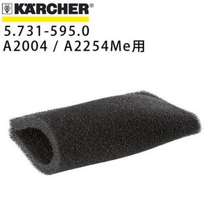 WD3.310M WD2.210 A2004 A2254Me用 スポンジフィルター (湿式用) (5731-5950) hidakashop