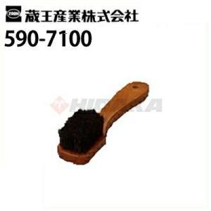 蔵王産業 業務用 アクセサリー シートブラシ 黒毛 (馬毛) ( 590-7100 )|hidakashop