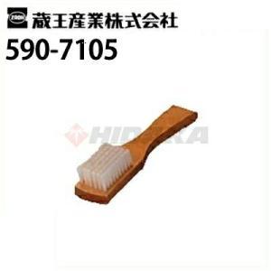 蔵王産業 業務用 アクセサリー シートブラシ 白毛 (馬毛) ( 590-7105 )|hidakashop