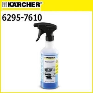 【数量限定】ケルヒャー 3 in 1 虫取りクリーナー 6295-7610 (6.295-761.0)|hidakashop