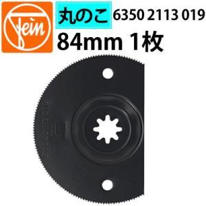 【丸のこ刃切断 (木材用)】 オフセットセグメント丸のこ刃 径84mm 1枚 (6350 2113 019)|hidakashop