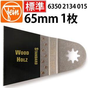 【角のこ刃切断 (木材用)】 標準 E - カットソーブレード 65mm幅 1枚 (6350 2134 015)|hidakashop