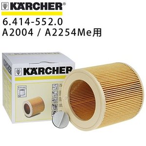 WD3.310M WD2.210 A2004 A2254Me用 筒型フィルター (乾式用) (6414-5520) hidakashop