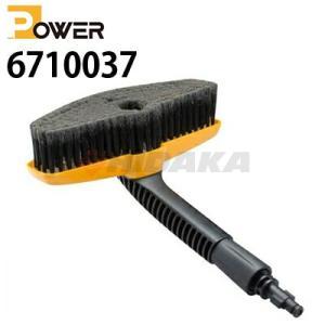 リョービ 洗浄ブラシ 横型 (ウォッシュブラシ) (6710037)|hidakashop