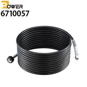 リョービ 延長高圧ホース10m プロ仕様 (6710057)|hidakashop