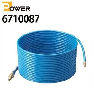 リョービ パイプクリーニングキット 15m プロ仕様 (パイプクリーニングホース) (6710087)|hidakashop