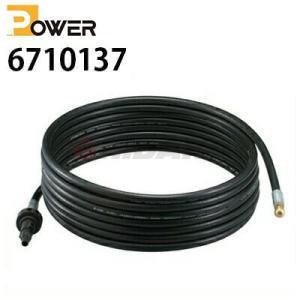 リョービ パイプクリーニングキット ソフトタイプ 7.5m  (パイプクリーニングホース)(6710137)|hidakashop