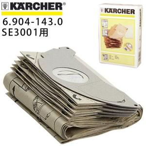 SE3001用 紙パック 5枚セット (6904-1430) hidakashop