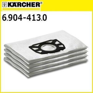 合成繊維フィルターバッグ (WD 7.300用) 4枚組 6904-4130 (6.904-413.0) hidakashop