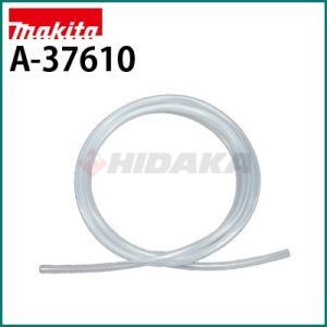 マキタ 高圧洗浄機 別売りアクセサリー ホース 7-30(エア抜き用) ( A-37610 )|hidakashop