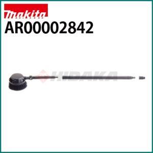 マキタ 高圧洗浄機 別売りアクセサリー 回転ブラシキット ( AR00002842 )|hidakashop