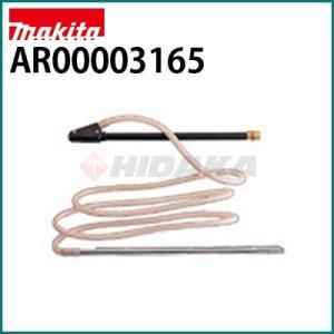 マキタ 高圧洗浄機 別売りアクセサリー サンドブラストキット ( AR00003165 )|hidakashop