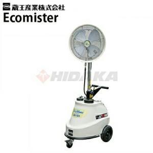 蔵王産業 業務用 エコミスター ( ecomister )|hidakashop