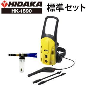 高圧洗浄機 ヒダカ HK-1890 標準セット レビュープレ...