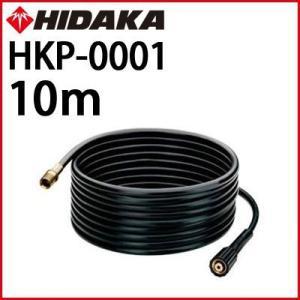 ヒダカ 高圧洗浄機 家庭用 HK-1890 50Hz + 延長高圧ホース10m + ウォッシュブラシ レビュープレゼント対象|hidakashop|02