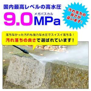クーポン配布中 高圧洗浄機 家庭用 ヒダカ HK-1890 標準セット レビュープレゼント対象|hidakashop|02