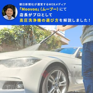 クーポン配布中 高圧洗浄機 家庭用 ヒダカ HK-1890 標準セット レビュープレゼント対象|hidakashop|04
