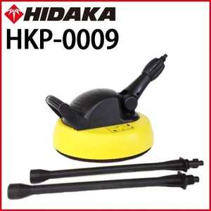 【廃番のため販売終了】【後継品はHKP-0054】ヒダカ テラスクリーナー TC300 (HKP-0009)(81K123JP)|hidakashop