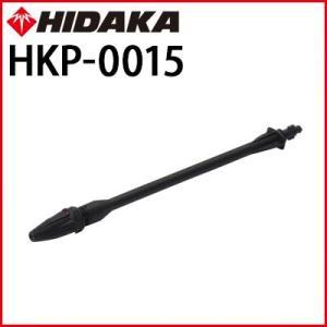 交換部品 高圧洗浄機 ヒダカ HK-1890用 ターボノズル HKP-0015|hidakashop