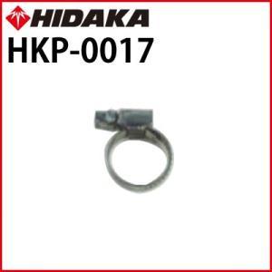 ヒダカ ホースバンド HKP-0017 (43038900) hidakashop