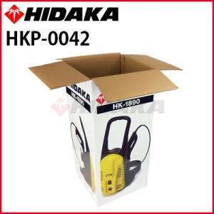 ヒダカHK-1890用 空箱 HKP-0042 hidakashop