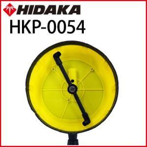 送料無料 高圧洗浄機 ヒダカ HK-1890用 テラスクリーナー TC280F|hidakashop|02