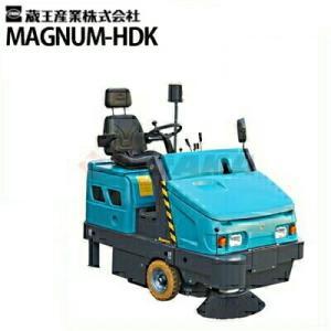 蔵王産業 業務用 搭乗式スイーパー マグナム HDK ( magnum-hdk )
