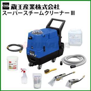 【送料無料】蔵王産業 業務用 スーパースチームクリーナー (※S101スペシャルセット)|hidakashop
