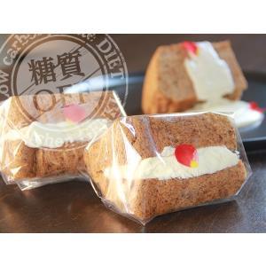 送料無料 超低糖 薔薇のシフォンケーキ 5個入り 冷凍での発送です