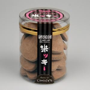 米クッキー 米ッキー チョコレート アレルギー物質27品目不使用!