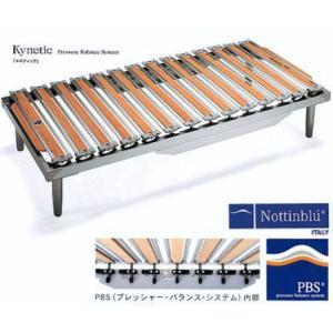 サイズ:119×198×6cm 主材/フレーム:ブナ材合板・サーモプラスチックエラストマー使用   ...
